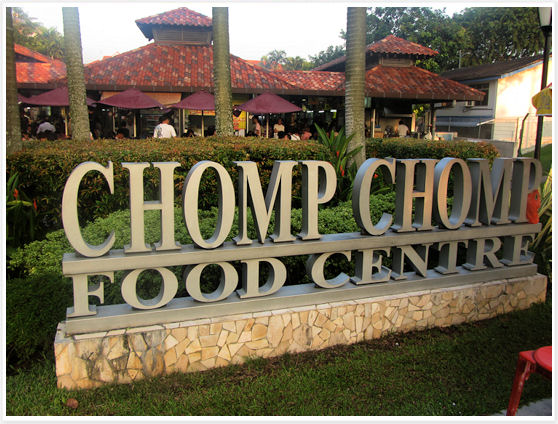 Chomp Chomp Food Centre - Singapore